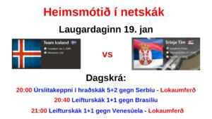 Team Iceland gegn Serbíu, Brasilíu og Venesúela. Lokaumferðir @ chess.com
